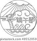 Dragon boat line art illustration icon design 49552059