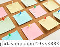 Cork board with a pinned colored blank notes 49553883