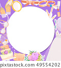 Bridal accessories round pattern vector illustration. Items for wedding ceremony. Marriage elements 49554202