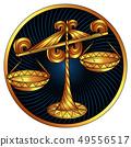 Libra, golden zodiac sign, vector horoscope symbol 49556517