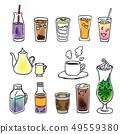 다양한 음료 1 49559380