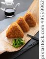 구운 주먹밥 49559962