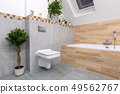 Modern bathroom interior with gray tiles and 49562767