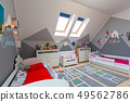 Modern bedroom for boy and girl with furnitures 49562786