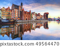 Gdansk with old town and port crane at sunrise 49564470