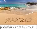 Year 2020 at Caribbean Sea beach in Mexico 49565313