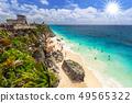 Beautiful Tulum beach at Caribbean sea, Mexico 49565322