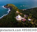 Japanese Peace Pagoda Buddhist temple in Sri Lanka 49566349