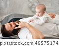 father, child, phone 49575174