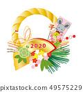 2020 년 자 째줄 쥐 무늬의 이타 49575229