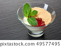 delicious dessert in glass 49577495