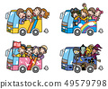 버스 투어 49579798