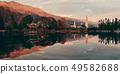 Dali Sunrise 49582688