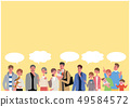 Various generations people illustration set 49584572