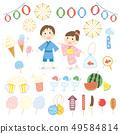 夏季节日用品 49584814