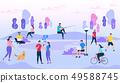 People Crowd Outdoors. Active Men and Women Walk 49588745