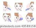 cosmetic surgery concept 49589158