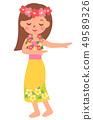 สาวฮูลา 49589326