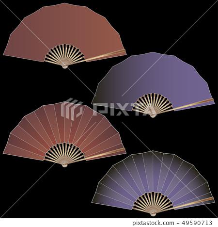 Fans Vector Illustration, 49590713