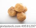 新土豆新土豆春天蔬菜 49591297