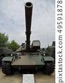 地面自衛隊PR中心74型坦克 49591878