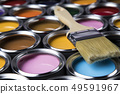 Tin cans with paint and brushes 49591967