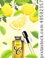 Vitamin C serum essence with Lemon and flower. 49592357