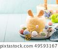 Rice pudding dessert 49593167
