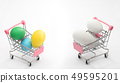 White eggs in a shopping cart, perfect sale, deal 49595201