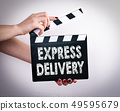 Express Delivery for online shopping 49595679