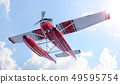 Retro seaplane illustration. 3D render 49595754