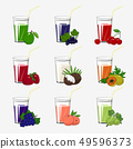 Set of Fresh Citrus Fruit and Berries Juices 49596373