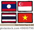 """손으로 그린 깃발 아이콘 """"라오스 국기」 「싱가포르의 국기」 「타이의 국기」 「베트남의 국기."""" 49600796"""