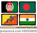 """손으로 그린 깃발 아이콘 """"아프가니스탄의 국기」 「방글라데시의 국기」 「부탄의 국기」 「인도의 국기"""" 49600809"""