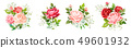 Set of lovely bouquets 49601932