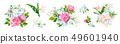 Set of lovely bouquets 49601940