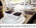 Dinnerware on table. 49602516