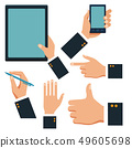 Business hands with tablet and smartphone 49605698