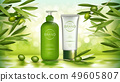 Vector poster with organic olive cosmetics 49605807