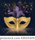 Half-face golden silk mask with purple feathers 49605809