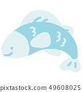 생선 49608025