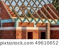 Brick House Construction 49610652