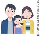 부모와 자식 3 명 가족 49611015