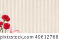 背景 - 康乃馨 - 母親節 - 米色條紋 49612768