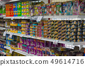 Many types of pet food in pet shop 49614716