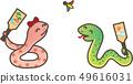 조디악 뱀 년 49616031
