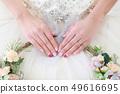 新娘的新娘釘子照片婚禮的 49616695