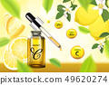 Vitamin C serum essence with lemon and flower. 49620274