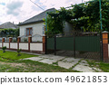 a typical home of the Ukrainian Transcarpathian vi 49621853