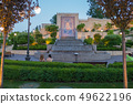 Cascade fountain with decorative green plants on t 49622196
